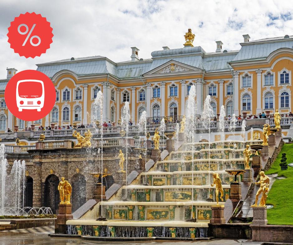 Autobusa biļetes uz Sanktpēterburgu no 15 €